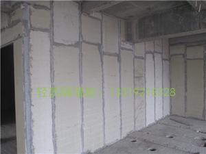 西安轻质墙体